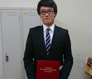 【受賞/Award】 吉田旭伸君(M2)が平成29年度電子情報通信学会北海道支部 学生奨励賞を受賞しました!