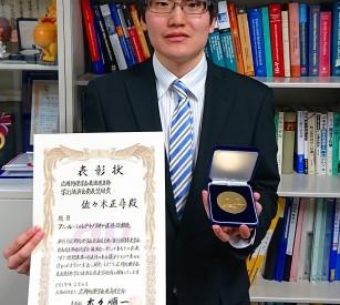【受賞/Award】 佐々木正尋君(M2)が平成30年度応用物理学会北海道支部学術講演会奨励賞を受賞しました!