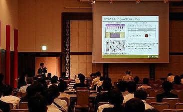 【学会発表/Conference】 第38回電子材料シンポジウム(EMS 38)にて、蒲生君(M2)、島内君(M2)、勝見君(M1)がポスター発表を行ないました。