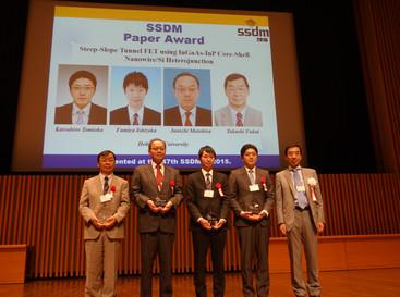 【受賞/Award】 冨岡准教授、石坂君(D3)、本久教授、福井教授の論文が「SSDM Paper Award 2016」を受賞しました!!