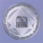 【受賞/Award】 冨岡准教授が第13回(平成28年度)日本学術振興会賞を受賞しました!!