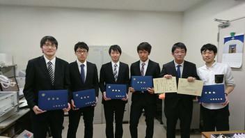 【お知らせ / Lab. News】学位授与式が行なわれました。皆さんおめでとうございます!!