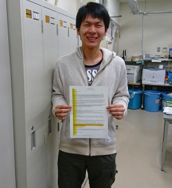 【受賞/Award】 千葉康平君(M2)がMRS fall  meeting 2017: Symposium Best Poster Awardを受賞しました!
