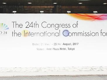 【学会発表/Conference】 ICO-24 (東京)にて、佐々木正尋君(M1)がポスター講演を行ないました。