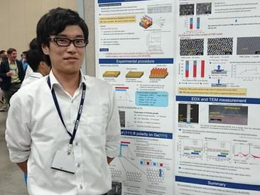 【学会発表/Conference】 千葉康平君(M1)、吉田旭伸君(M1)がPRiME 2016 (ハワイ、アメリカ)でポスター論文を発表しました。