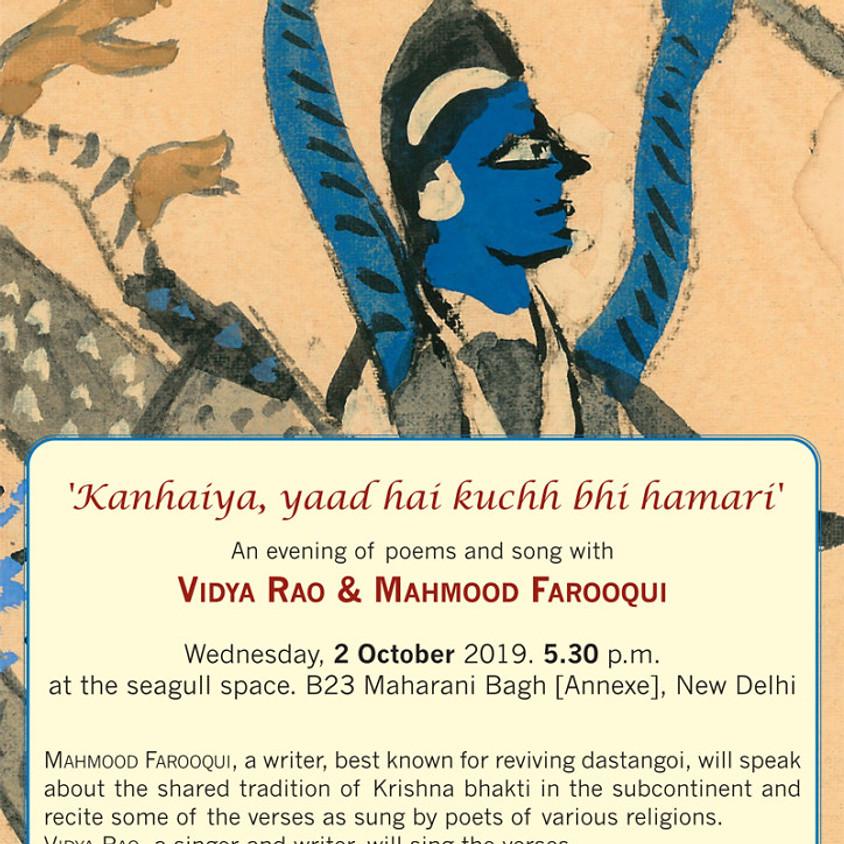 'Kanhaiya, yaad hai kuchh bhi humaari'
