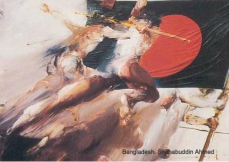 Revisiting 1971 Bangladesh Liberation War through Art: Teaching Resources
