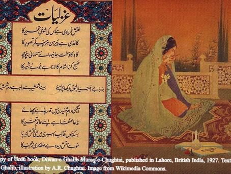 Pre-Partition India: A Rich, Creative Legacy