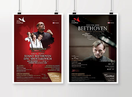 Hong Kong Philharmonic Orchestra Promotional Design