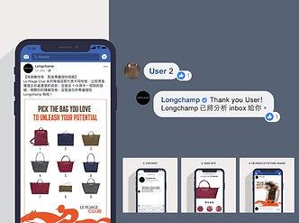 Longchamp_chatbot.jpg
