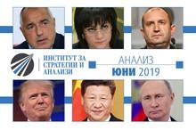 ЮНИ 2019: След евровота Борисов затвърждава властта си в партията и в държавата