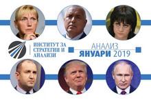 """ЯНУАРИ 2019: Случаят """"Йончева"""" консолидира БСП, властта започва да тежи на ГЕРБ"""