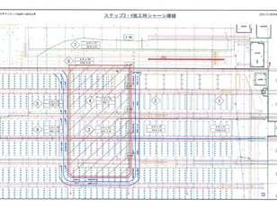 かさ上げ工事の最新情報(21/05/28)