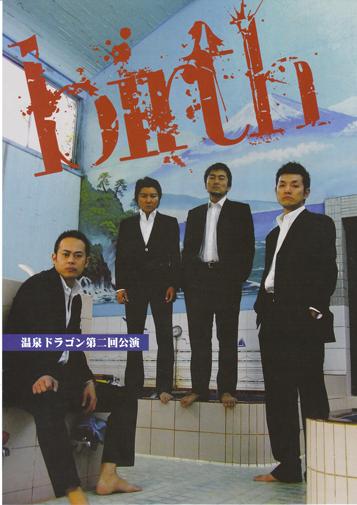 birth2011