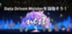 スクリーンショット 2019-01-12 午後8.25.30.png