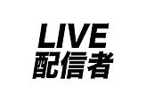 配信者ロゴ.png