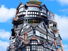 Architecture Collage No. 28 - Chester