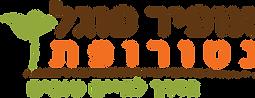 logo נטורופט.png