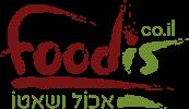 foodis-1.png