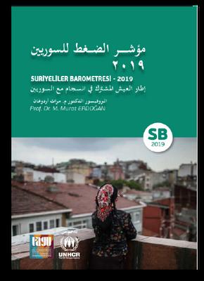 مؤشر الضغط للسوريين - ٢٠١٩