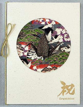 Cranes w/ Pines - Greeting Card