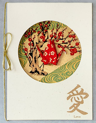 Tree w/ Red Blossoms - Greeting Card