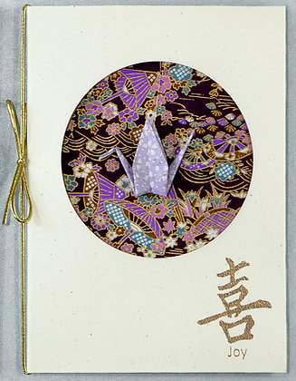 Plum Showers - Greeting Card