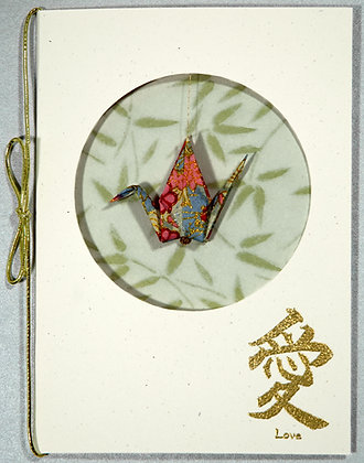 Soft Green Bamboo - Greeting Card