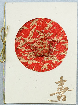 Red Orange w/ Gold Cranes - Greeting Card