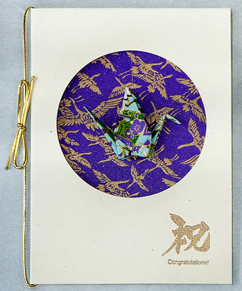 Purple and Gold Cranes - Greeting Card
