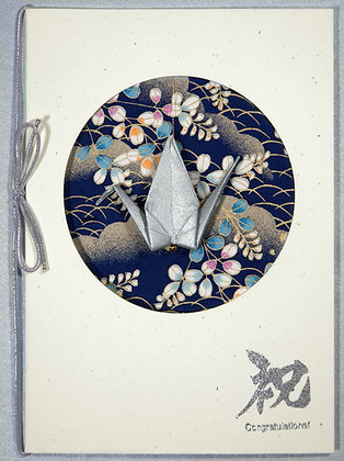 Navy Blue w/ Clouds - Greeting Card