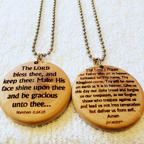 Wooden Lords Prayer Chain