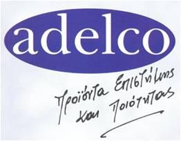 Συνεργασία MRT Solutions με Adelco...
