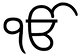 EK_ONKAR_NB-removebg-preview.png