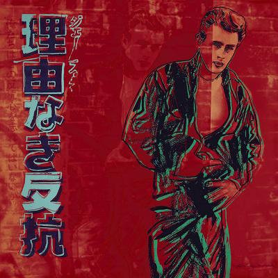 Andy Warhol- Rebel Without a Cause (James Dean)