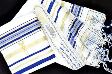 Messianic Tallit Prayer Shawl with Matching Case