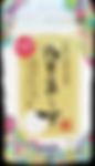 ぬちまーす新パケ250g.png