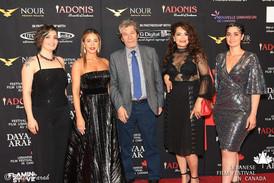 Lebanese_film_festival_1.jpg
