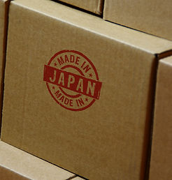 Made in Japan stamp printed on cardboard