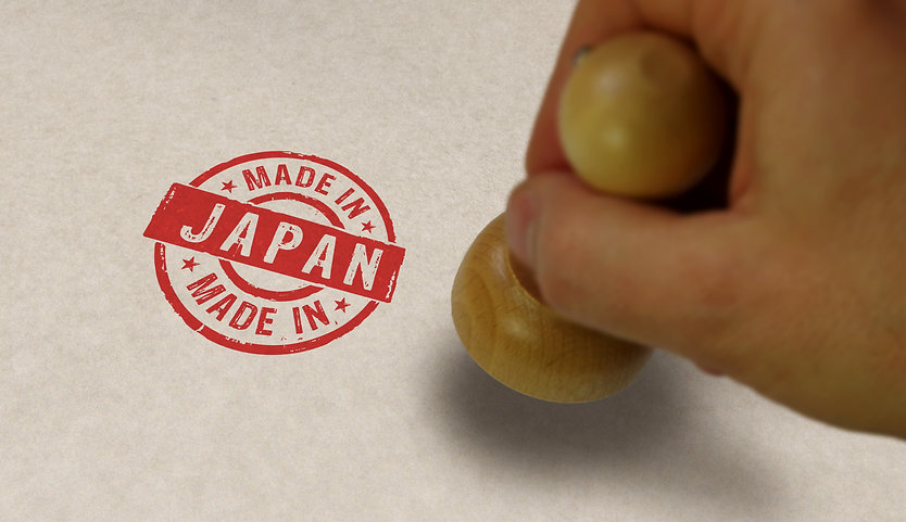 Made in Japan stamp and stamping hand. F