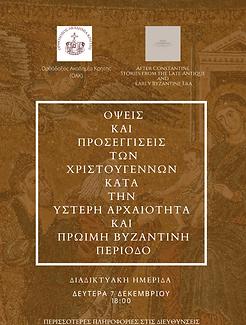 Αφίσα.png