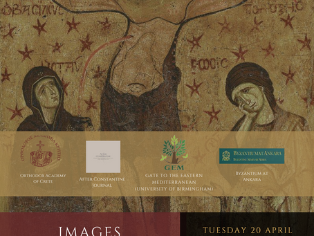 Images of the Holy Passion in Byzantine Art