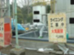2005_0301_180121AA.JPG