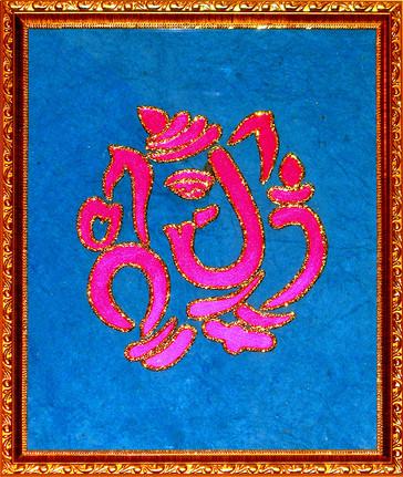 [CA301] Ganesha Motif in Pink