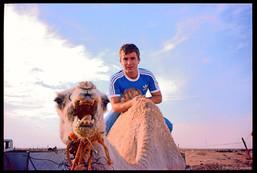 Saudi Arabia 1985