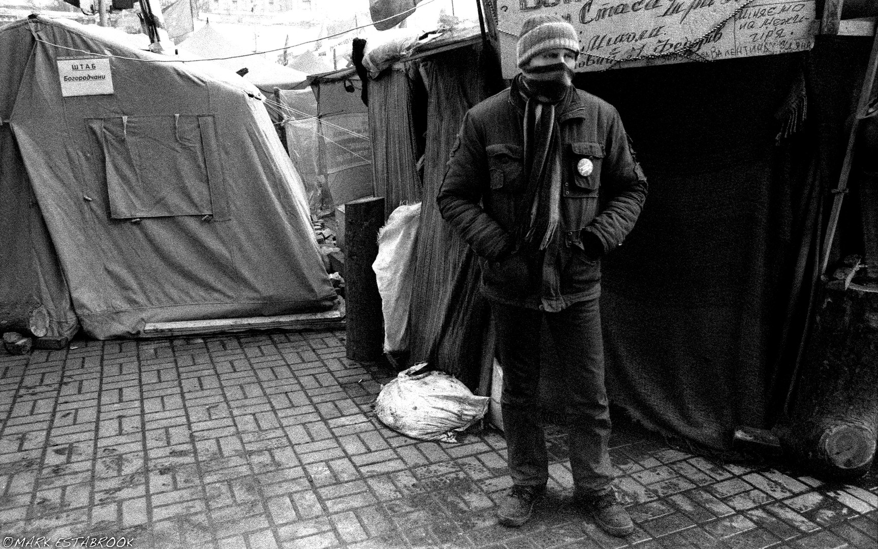 euromaidan man
