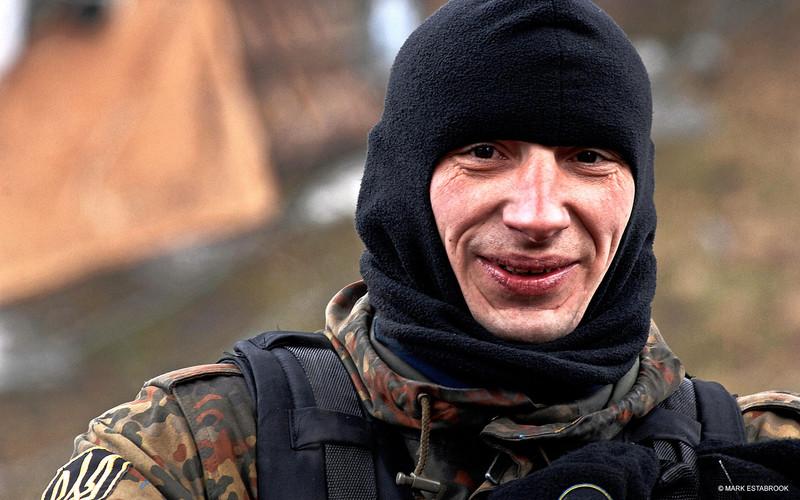 Face of EuroMaidan