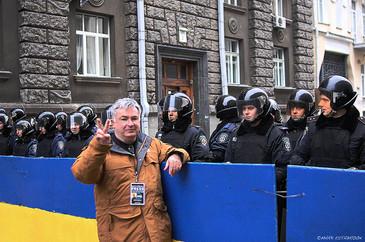 Berkut Police Line 2014