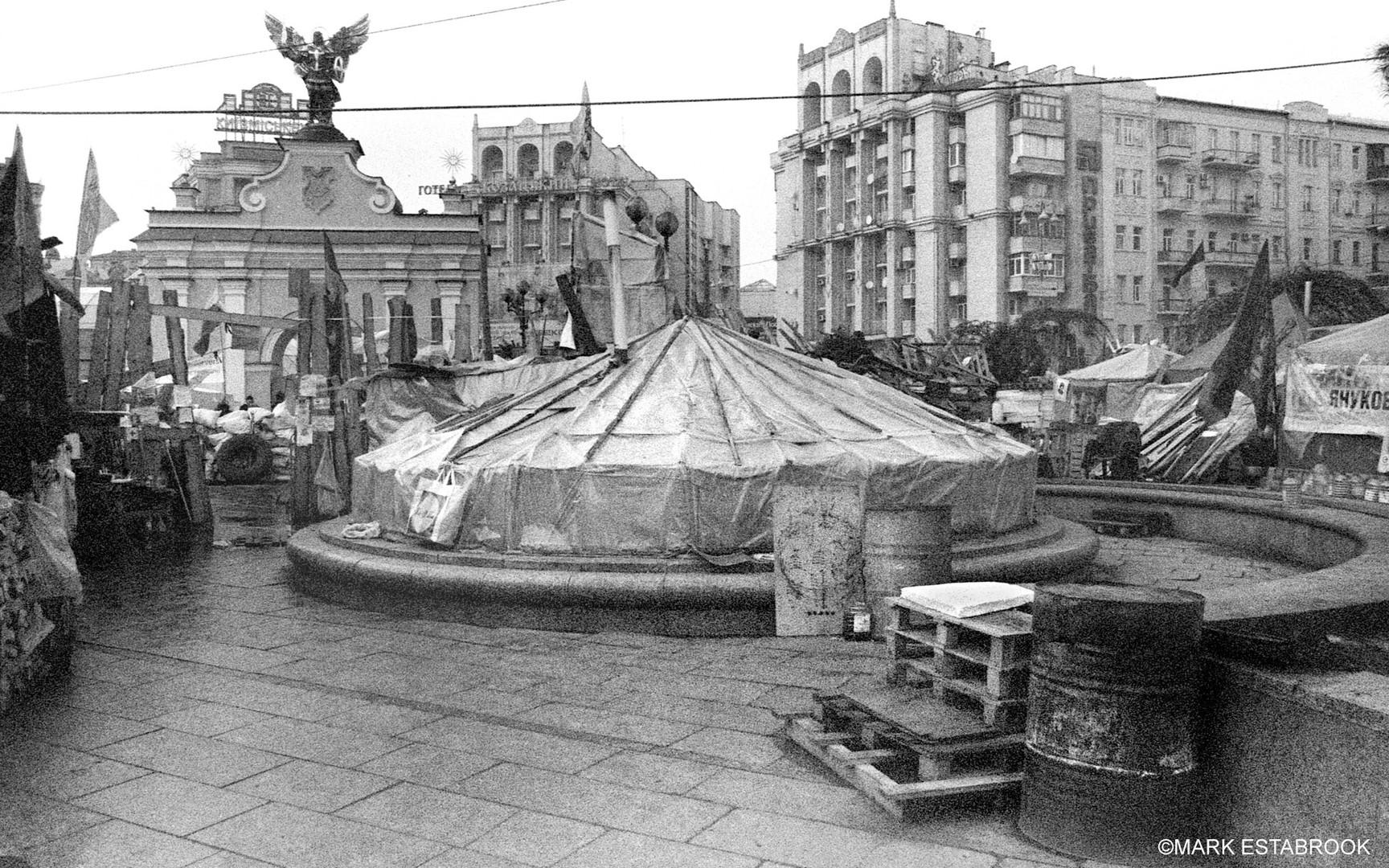 Euromaidan tent