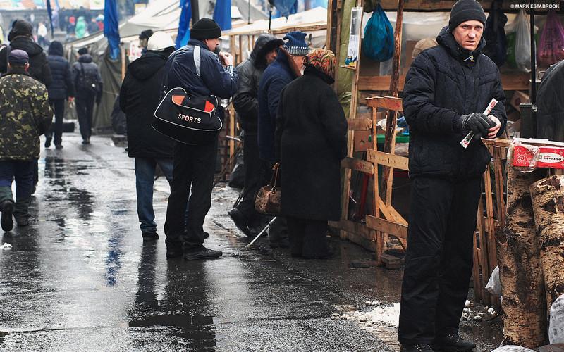 just inside Maidan CROP copy